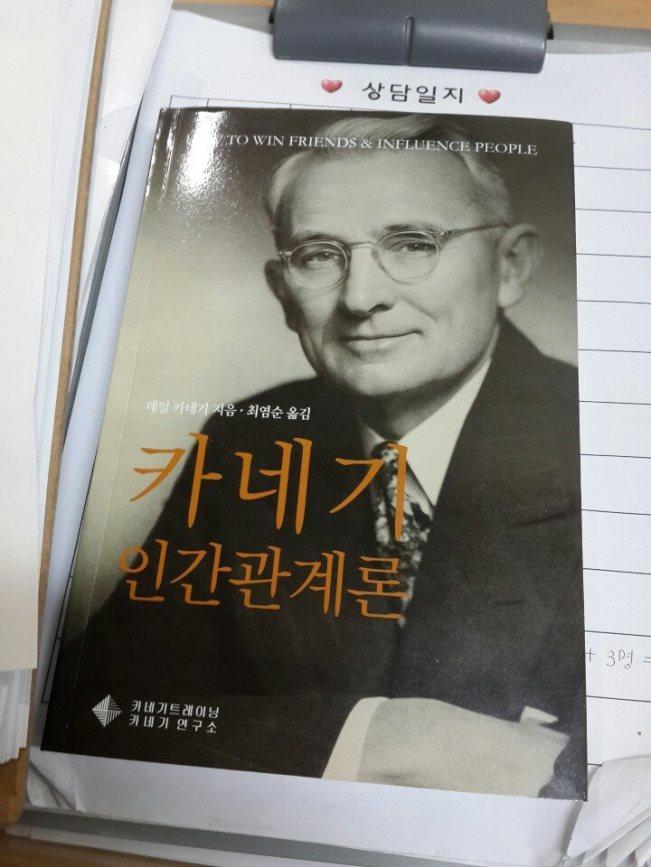 Mrs Chung's book